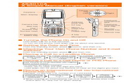卡西欧 A5401CA手机 使用说明书