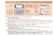 卡西欧 A5403CA手机 使用说明书