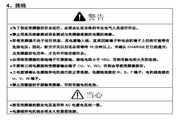 英威腾CHF100A-185P-4型矢量通用型变频器说明书