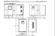 英威腾CHF100A-037G-4型矢量通用型变频器说明书