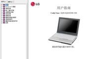 LG E304笔记本电脑使用说明书