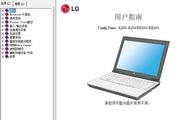 LG RB200笔记本电脑使用说明书