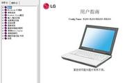 LG R200笔记本电脑使用说明书