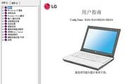 LG RB204笔记本电脑使用说明书
