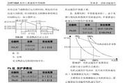 英威腾CHF100A-030G-2型矢量通用型变频器说明书