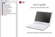 LG S900笔记本电脑使用说明书