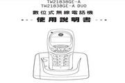 旺德电通TW21838GE-A Duo数位式无线电话机说明书
