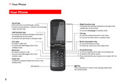 华为 U550手机 使用说明书