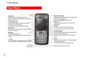 华为 U1205手机 使用说明书