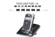 旺德电通TW21827GE-A 数位式无线电话机说明书