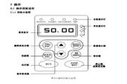 英威腾CHE100-280P-4型开环矢量变频器说明书