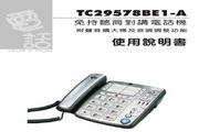 旺德电通TC29578BE1-A重听辅助专用电话说明书
