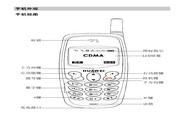 华为 c2182手机 使用说明书