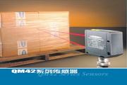 Banner QM42VN6DQ传感器 说明书