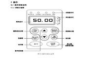 英威腾CHE100-075G-4型开环矢量变频器说明书