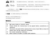 英威腾CHE100-055P-4型开环矢量变频器说明书