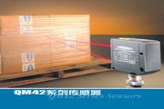 Banner QM42VP6LP传感器 说明书