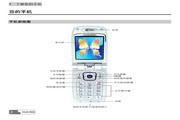华为 u626手机 使用说明书