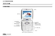 华为 u636手机 使用说明书