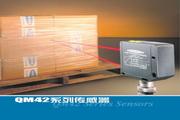 Banner QM42VP6R传感器 说明书
