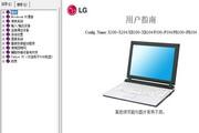 LG P104笔记本电脑使用说明
