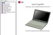 LG P300笔记本电脑使用说明书