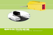 Banner Q85BW13D-T9传感器 产品手册