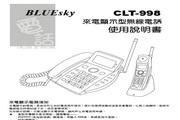 旺德电通CLT-998电话说明书