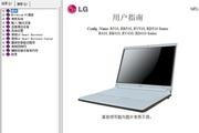 LG RD410笔记本电脑使用说明书