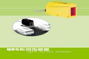 Banner Q85VR3R传感器 产品手册