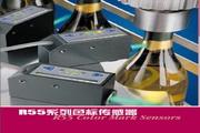 Banner R55CW2QP色标传感器 产品手册