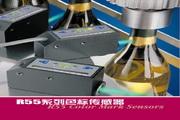 Banner R55CW2Q色标传感器 产品手册