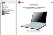 LG RB410笔记本电脑使用说明书