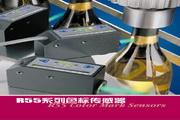 Banner R55CG2Q色标传感器 产品手册