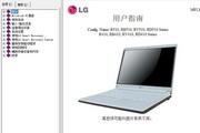 LG R410笔记本电脑使用说明书