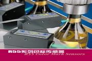 Banner R55CG2色标传感器 产品手册