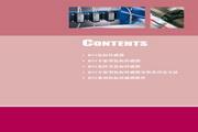 Banner R55CG1Q色标传感器 产品手册