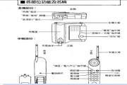 声宝CT-S150型无线电话说明书