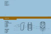 声宝BE-U752CS型有线电话说明书