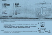 声宝HT-W507L型有线电话说明书