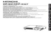 日立 CP-S317W投影机 英文说明书