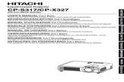 日立 CP-S317投影机 英文说明书