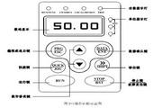 英威腾CHE100-7R5G-4型开环矢量变频器说明书
