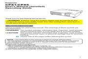 日立 CP-X5投影机 英文说明书