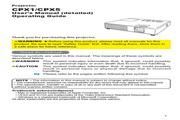 日立 CP-X1投影机 英文说明书