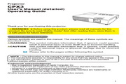 日立 CP-X3投影机 英文说明书