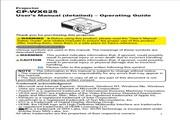 日立 CP-WX625投影机 英文说明书