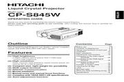 日立 CP-S845W投影机 英文说明书