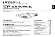 日立 CP-S840E投影机 英文说明书