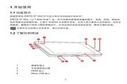 华为MediaPad S7-201c手机 使用说明书